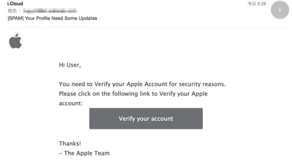 偽アップルメール