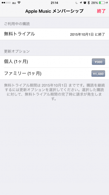 AM-automatic-updating-6