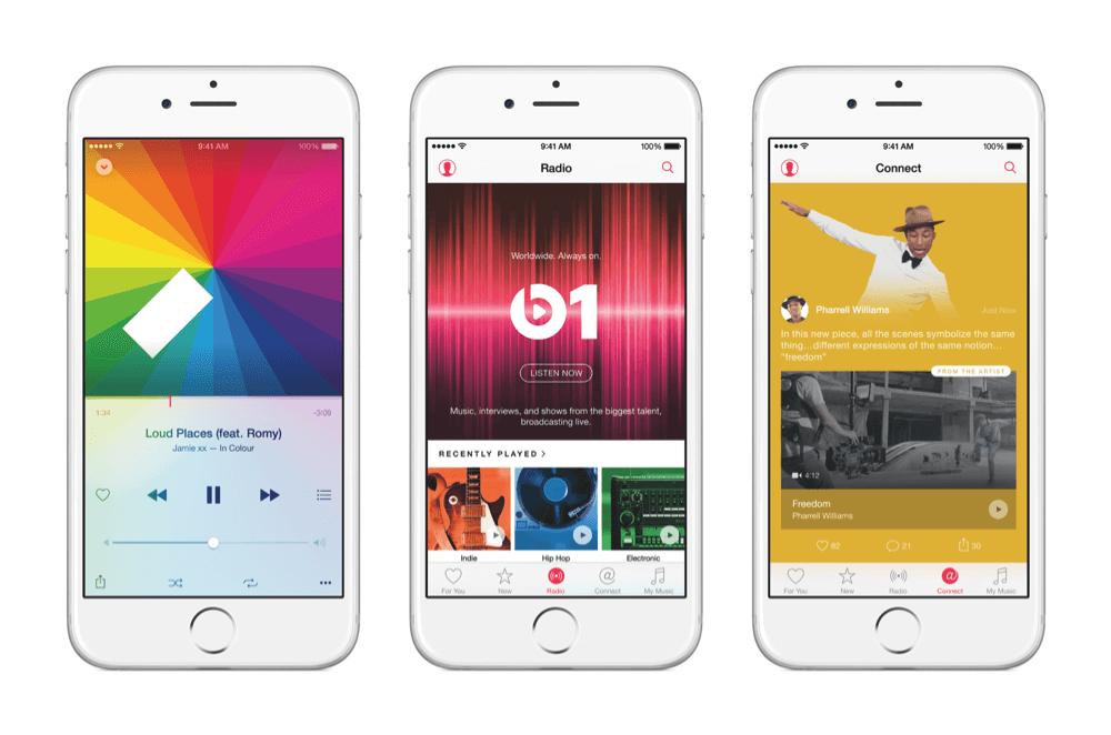 Apple Musicの機能を一時的に非表示にする方法