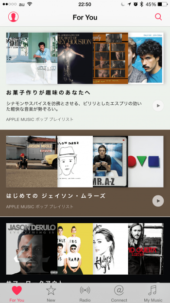 Apple-music-off-4