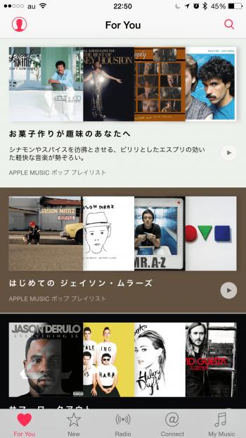 Apple-music-off-4