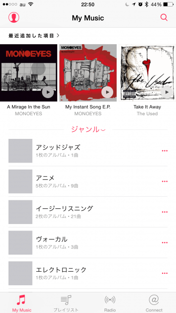 Apple-music-off-5