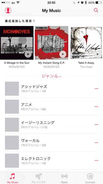 Apple-music-off-5