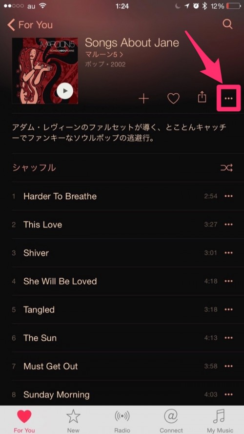 Apple-music-offline1