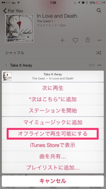 Apple-music-offline10