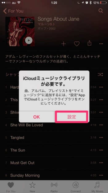 Apple-music-offline3