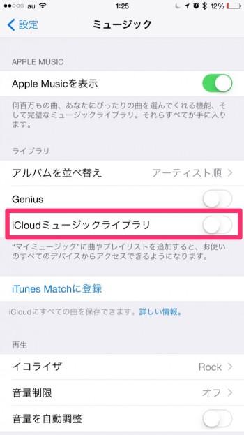 Apple-music-offline4
