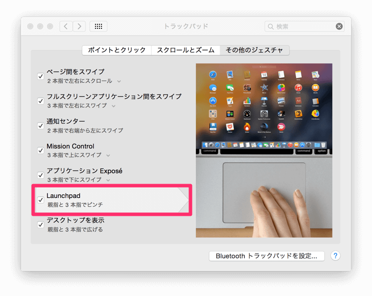Mac-Apps-Uninstall-2