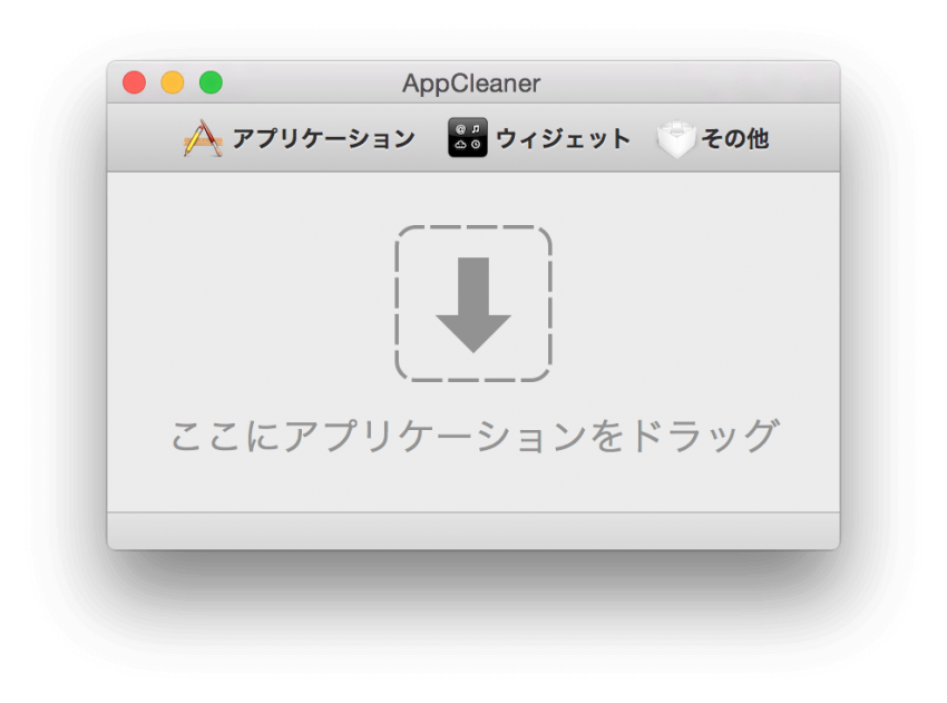 Mac-Apps-Uninstall-7