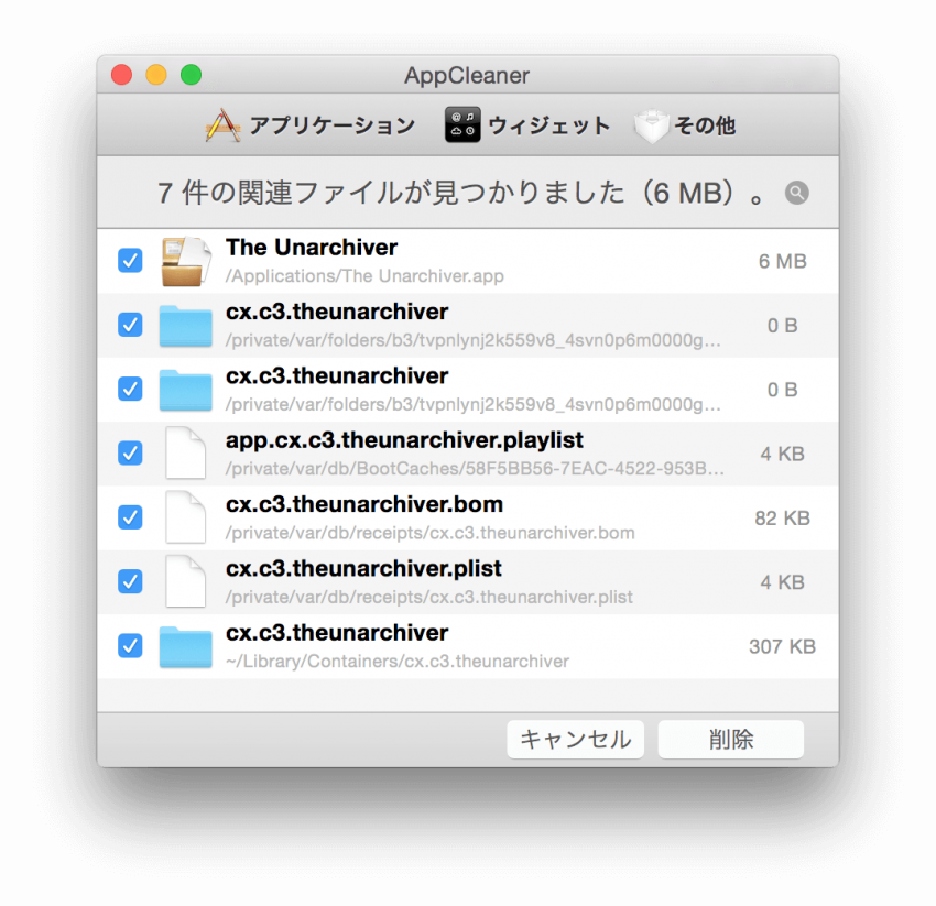 Mac-Apps-Uninstall-8