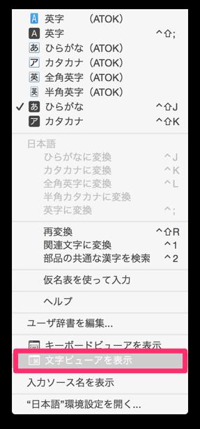 Mac-tokushukigou4