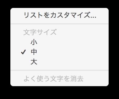 Mac-tokushukigou6