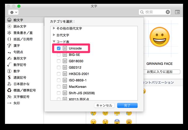 Mac-tokushukigou7