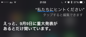 Apple-Evnet-2015-Siri-6