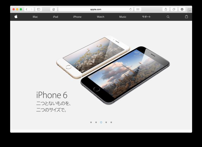 Apple.comが大幅アップデート!ショッピングがよりしやすい環境に。