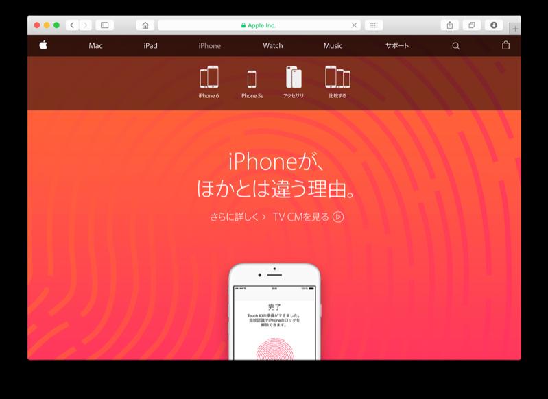 Apple-renewal-2
