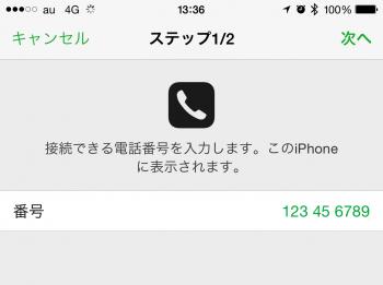 Find-iPhone-14