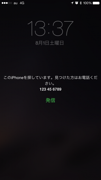 Find-iPhone-16