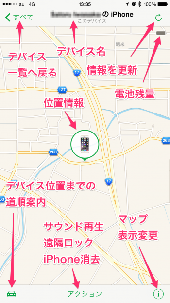 Find-iPhone-9