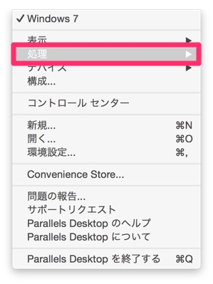 Mac-Windows10-Upgrade-10