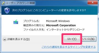 Mac-Windows10-Upgrade-13