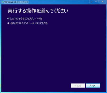 Mac-Windows10-Upgrade-14