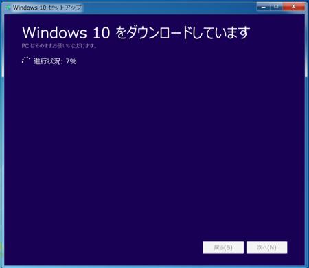Mac-Windows10-Upgrade-15