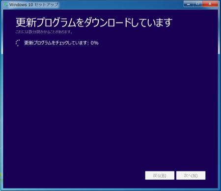 Mac-Windows10-Upgrade-17