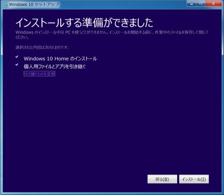 Mac-Windows10-Upgrade-18
