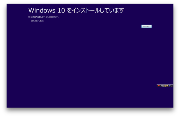 Mac-Windows10-Upgrade-19