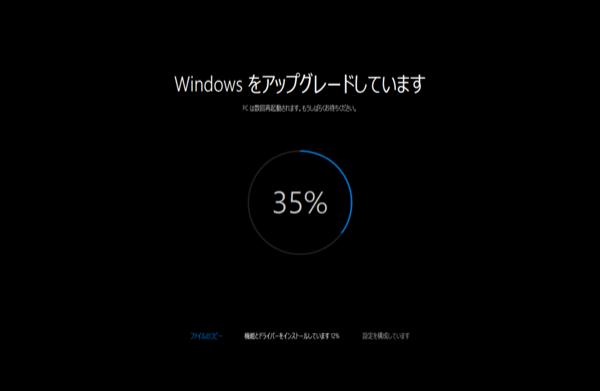Mac-Windows10-Upgrade-20