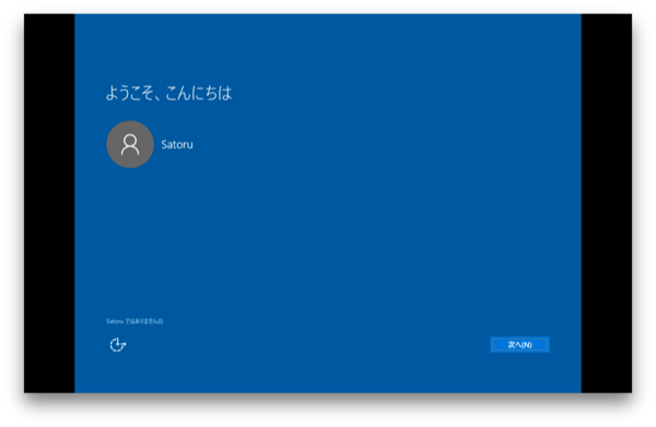 Mac-Windows10-Upgrade-21