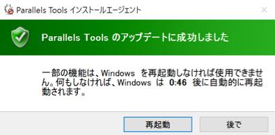 Mac-Windows10-Upgrade-22
