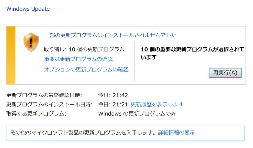 Mac-Windows10-Upgrade-6