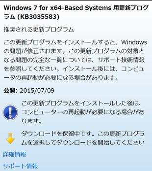 Mac-Windows10-Upgrade-7