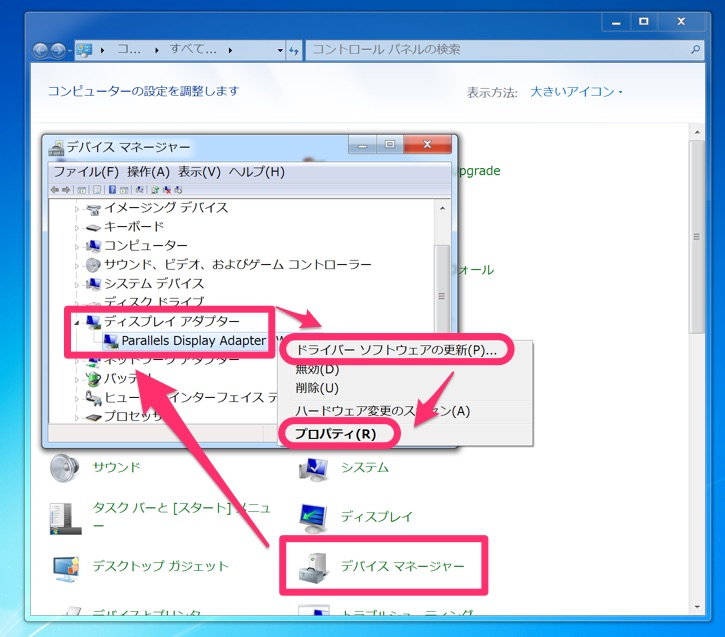 Mac-Windows10-Upgrade-8
