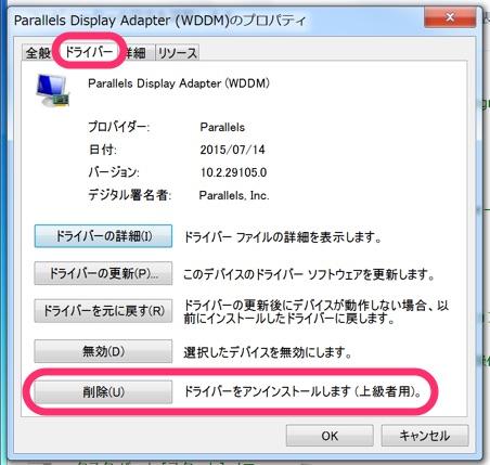 Mac-Windows10-Upgrade-9