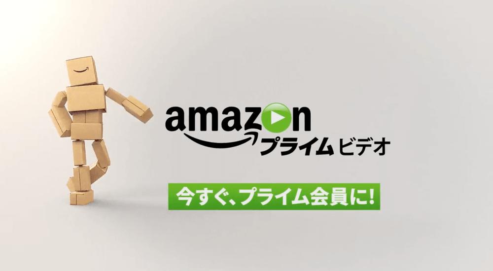 動画配信業界に黒船襲来!?Netflix・Amazon Prime Video開始予定!