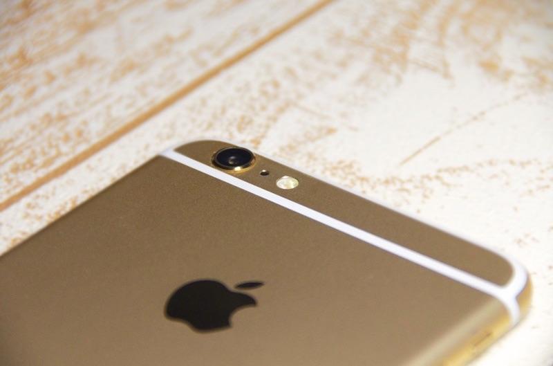 iPhone-6-Plus-Isightcamera-Program-5