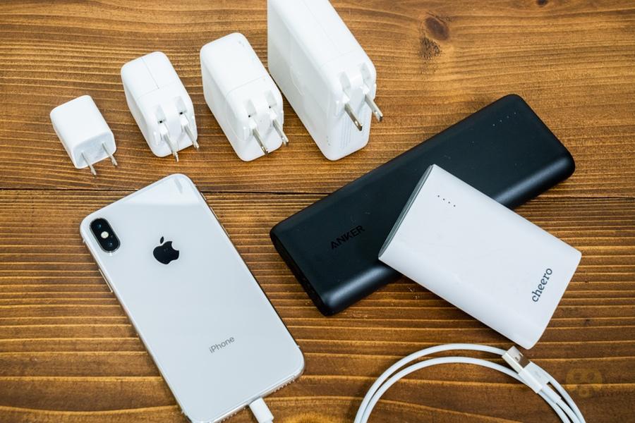 【保存版】30分で50%回復!iPhoneの急速充電方法まとめ