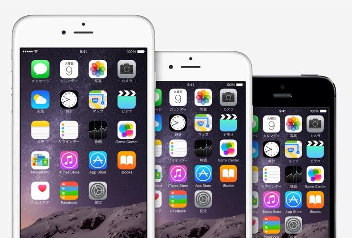 iPhone6s-rumor-2