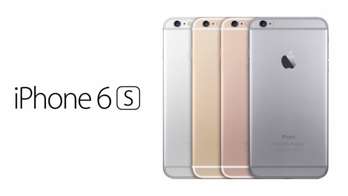 iPhone6s-rumor-3