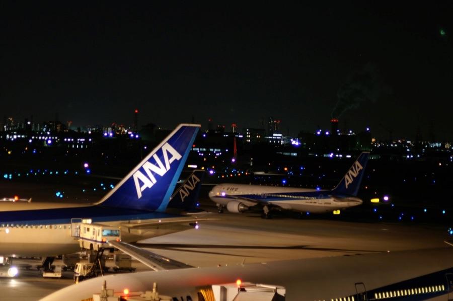 photo credit: JL1526 (JAL B747-446D JA8084) @ ITM/RJOO via photopin (license)
