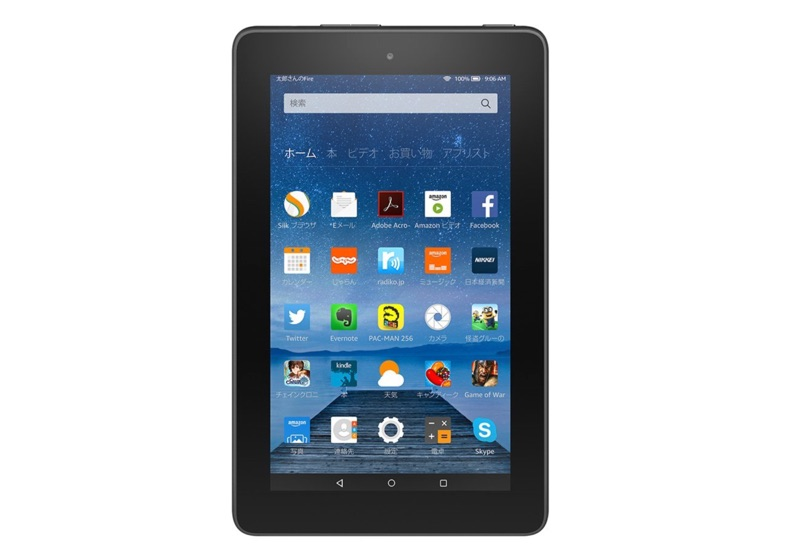 Amazon-FireTablet-2