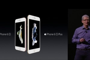 Apple-September-Event-2015-1