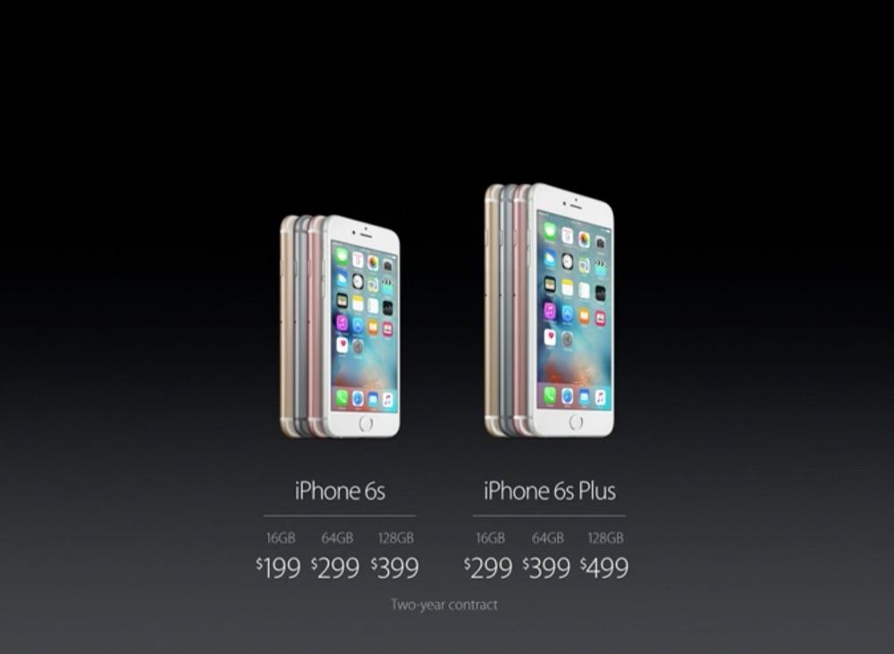 IPhone6s-hikaku-1