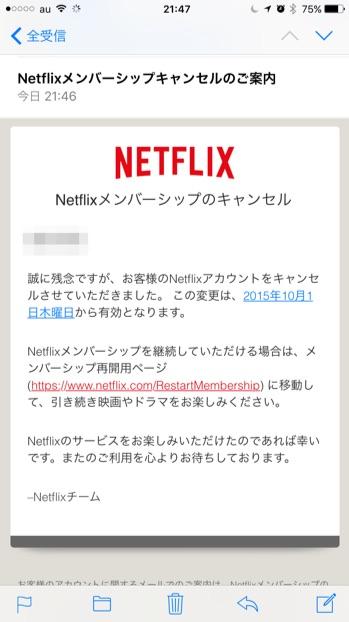 Netflix-Cancel-10