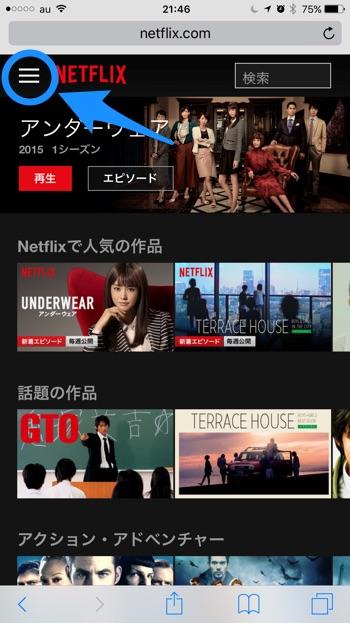 Netflix-Cancel-4
