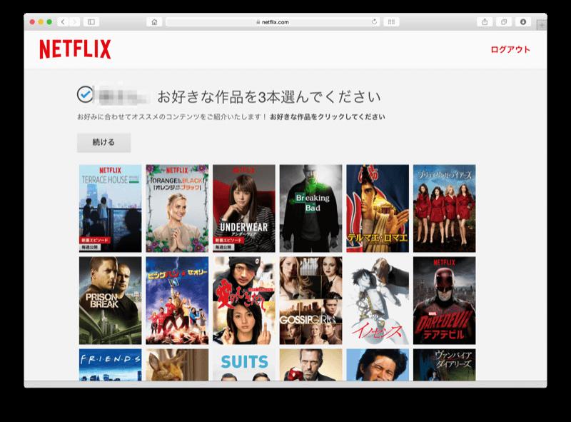 Netflix-Review-10