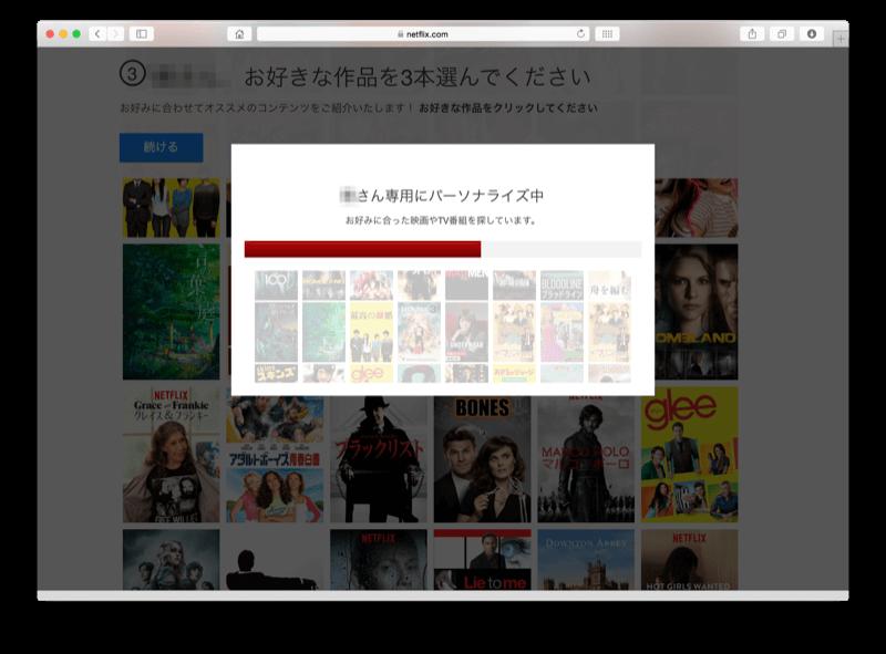 Netflix-Review-11